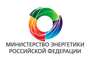 Ministry of Energy Russian Federation